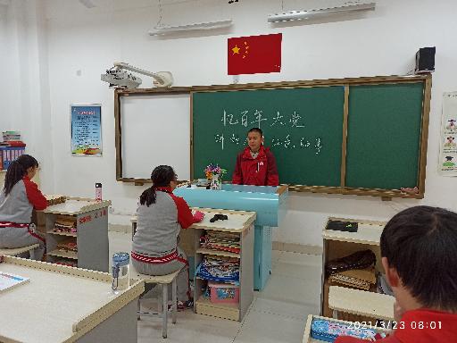 【宝特校·党史学习教育专栏】市特教学校师生讲(听)红色故事(二)