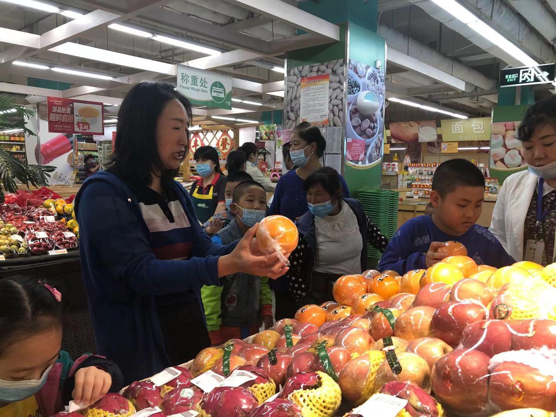 【宝特校·如虹智育】融合体验课程 ——走进超市   其乐融融